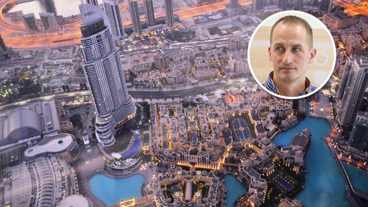 Тагильский гугл: уральский предприниматель создал «умный дом» для небоскреба ОАЭ и храма в Бразилии