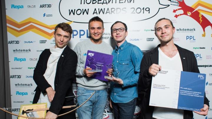 Бренд тюменской строительной компании признан лучшим в России среди застройщиков в 2019 году