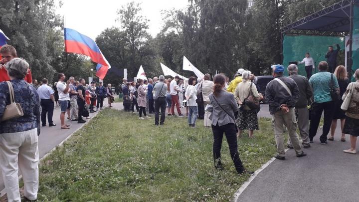 В Ярославле пройдёт общегородской митинг против пенсионной реформы