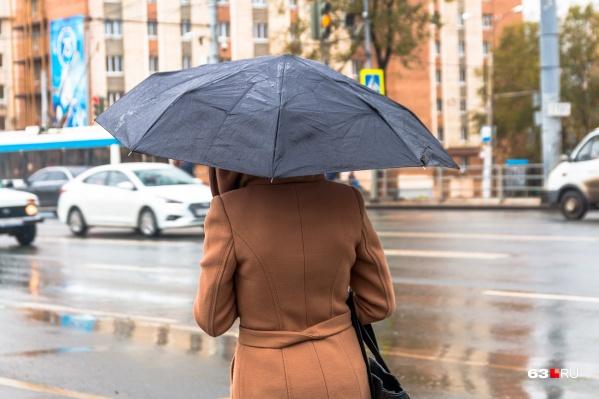 Во вторник лучше захватить с собой зонт