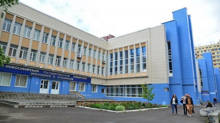 НГУЭУ остался без аккредитации по направлению для безопасников — ректор извинился перед студентами