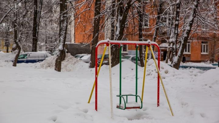 В Ярославской области мама лишила миллиона собственных детей