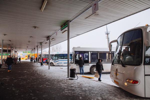 Погода скорректировала планы тех, кто собирался уехать из города на автобусах
