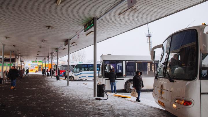 Тюменский автовокзал отменил рейсы в Казахстан, Екатеринбург и на юг области