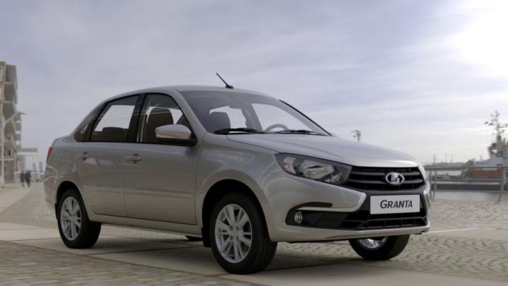 Официальный дилерский центр LADA «Тюмень-АВТОВАЗ» дарит автомобиль