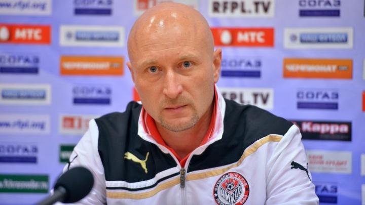 Пермскую «Звезду» возглавил бывший игрок «Амкара»