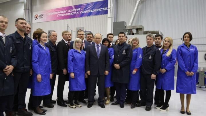 Владимир Путин пообещал уфимскому рабочему льготную ипотеку