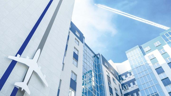Полет нормальный: рядом с площадью Калинина строят жилой комплекс с узнаваемым фасадом