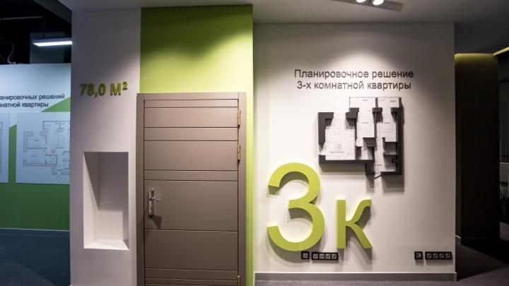 В Красноярске откроется самый большой в России квартирный шоу-рум