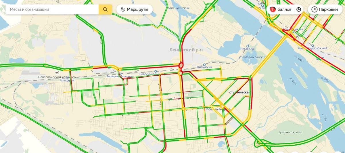Дорожная ситуация около 9 часов утра