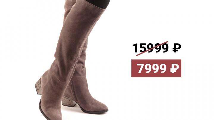 Обувная сеть продает обувь за полцены