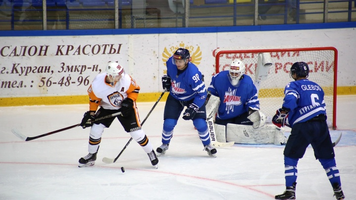 Хоккейный клуб «Зауралье» открыл победой первую серию домашних игр