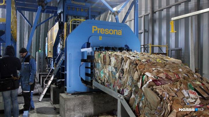 Региональный оператор снизил тариф на мусор из-за отсутствия лицензии