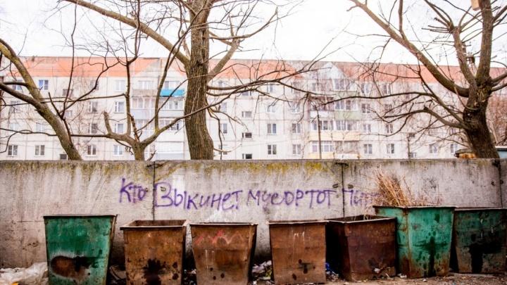 Жители Ростова Великого дважды платили за содержание мусорных площадок