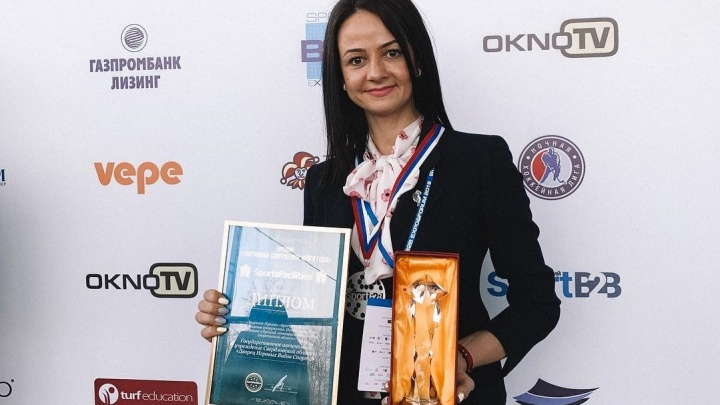 За призом поехала Ольга Глацких: ДИВС признали лучшим многофункциональным спортивным объектом