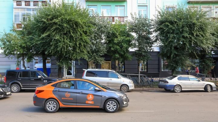 Тестируем новый сервис аренды авто по минутам: квест в поисках машины и драконовские штрафы