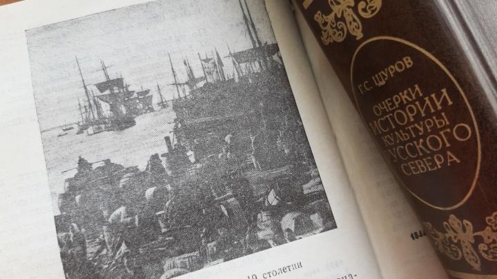 Почтари по ямам и «страшный трус»: 15 фактов про Архангельск, которых вы, возможно, не знали
