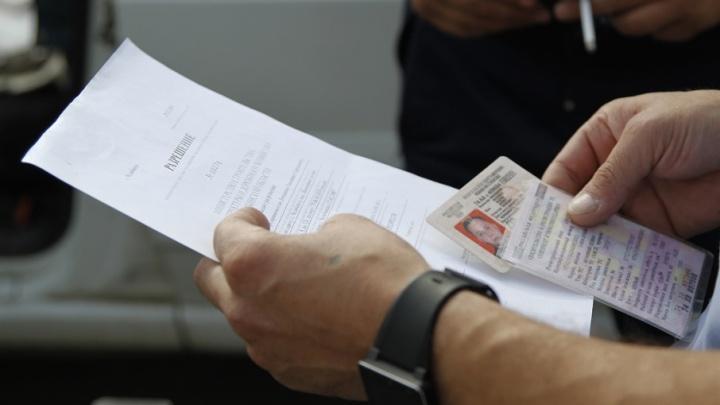 Курганца остановили инспекторы ГИБДД, а он показал им фальшивые права