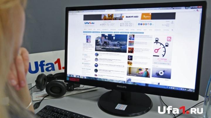 Ufa1 празднует юбилей: топ-10 самых читаемых материалов за десятилетие