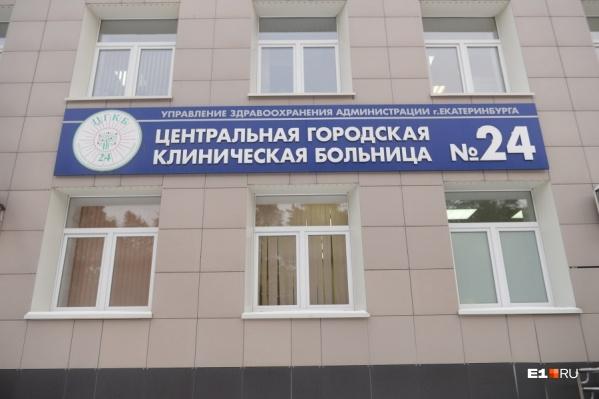 При экспертизе в 24-й больнице перепутали имя Васильева и дату забора анализов