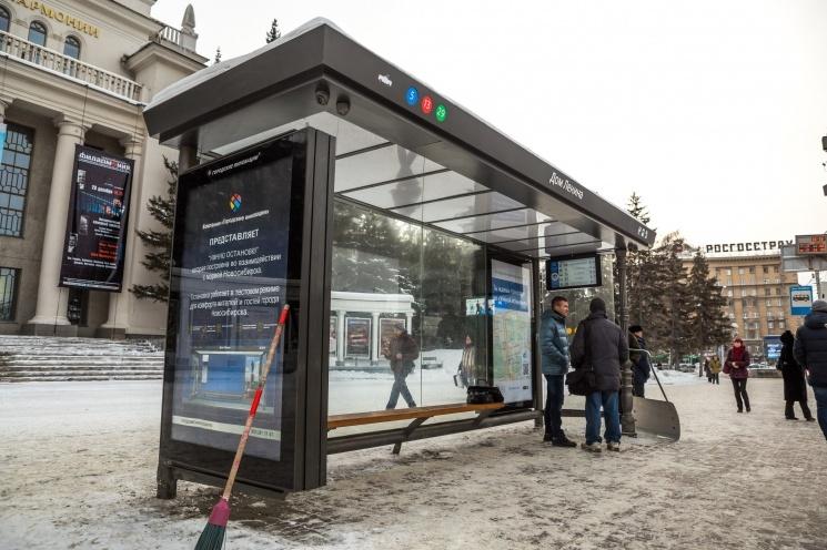 «Умная» остановка появилась на «Доме Ленина» в 2017 году