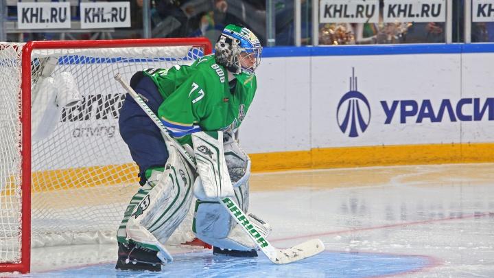Лучший в КХЛ — вратаря «Салавата Юлаева» признали самым эффективным во втором раунде плей-офф