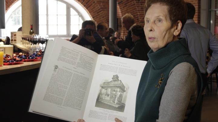 В Нижнем Новгороде выпустили уникальную книгу спустя 120 лет