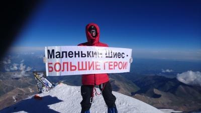 «Дошли не все»: северянин развернул на Эльбрусе плакат про Шиес