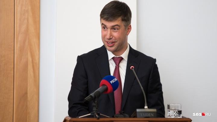 Главой администрации Ростова-на-Дону стал Алексей Логвиненко