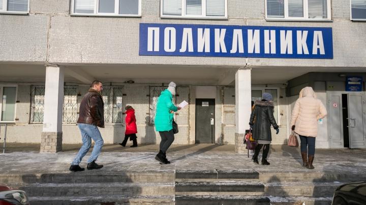 В мэрии ищут подрядчика для строительства поликлиники в Покровском