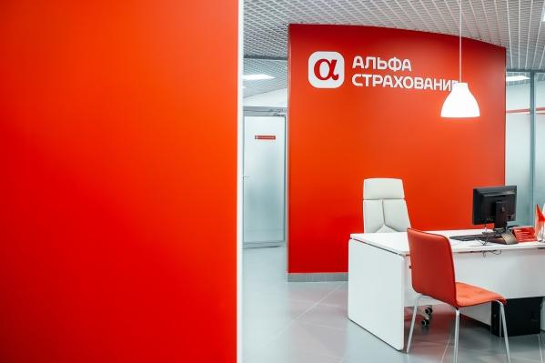 В новом офисе можно оформить более 100 видов страхования, в том числе и уникальные