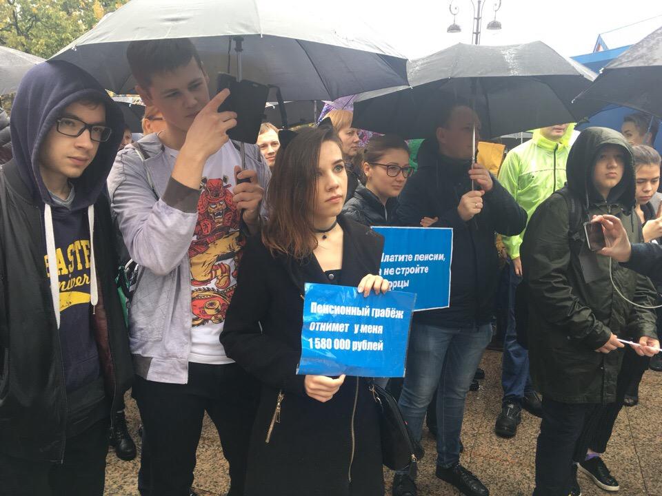 Митинги против пенсионной реформы не были согласованными с местными администрациями