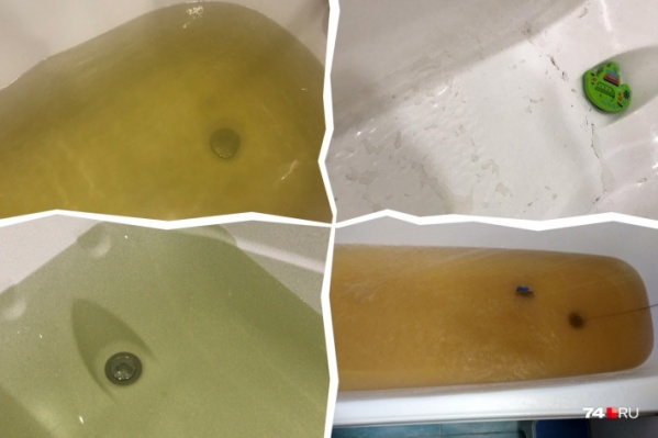 Редакцию буквально завалили снимками ванн, где вода совсем не выглядит прозрачной