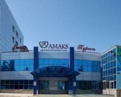 «АМАКС Турист Отель»: уют в сердце города