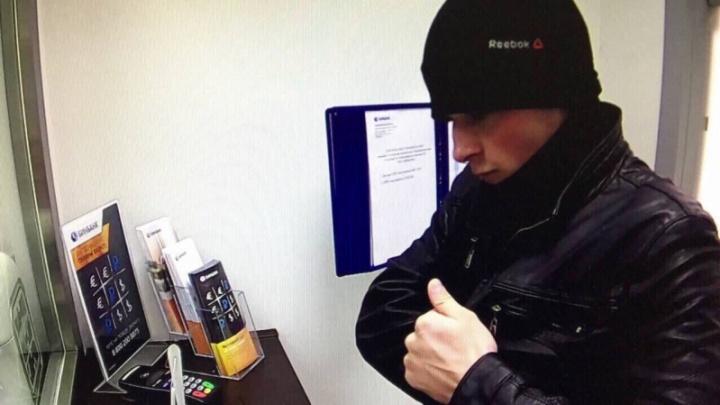 Агрессивный парень с гранатой ворвался в БИНБАНК на Красрабе