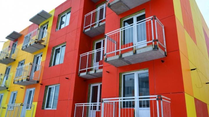 «Квартиры ждут 287 семей»: объявлен конкурс на проектирование Первого пермского микрорайона
