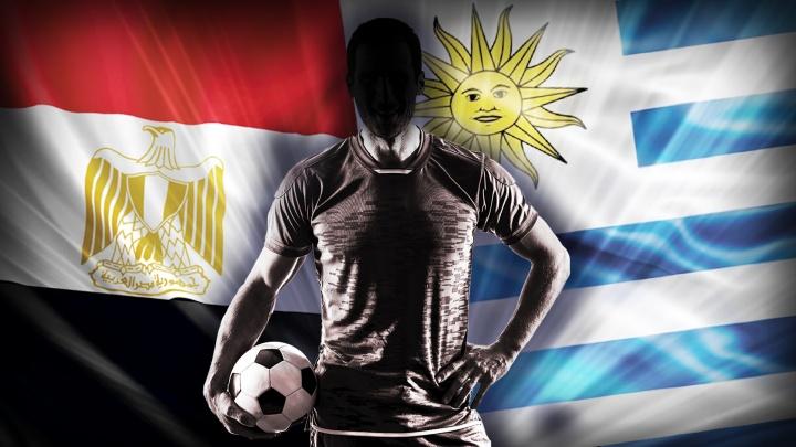 Сильва, Суарес или Салах: выбираем главного красавчика среди футболистов Уругвая и Египта