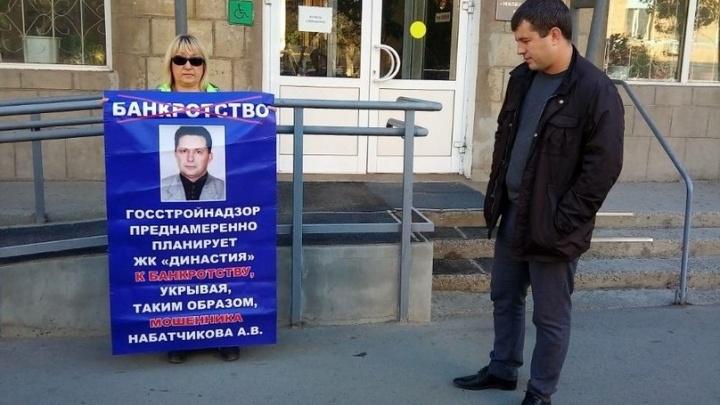 Волгоградские дольщики ЖК «Династия» выйдут в Москве с пикетами у Минстроя и Госдумы