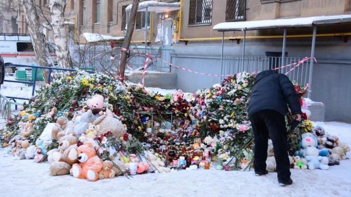 Среди погибших в страшной трагедии в Магнитогорске опознали уроженку Башкирии