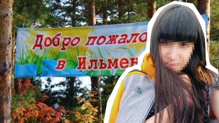 Вожатую детского лагеря в Челябинской области признали виновной в смерти подростка от опасной игры