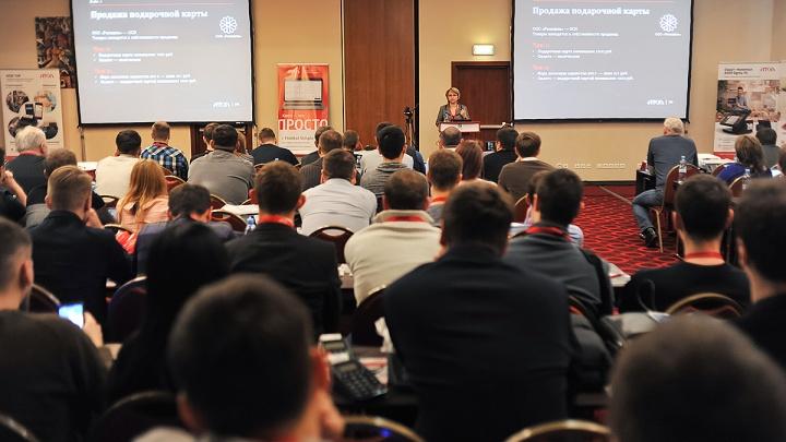 Производитель онлайн-касс «АТОЛ»проведет семинар для бизнесменов