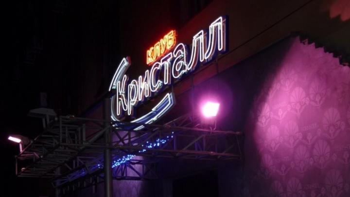 «Смысла больше нет»: закрылся один из первых клубов Волгограда