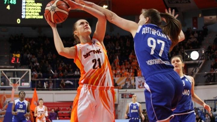 Баскетболистки УГМК обыграли новосибирское «Динамо» и вышли в полуфинал чемпионата России