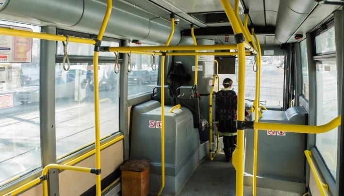 В Перми изменят маршрут автобуса №32