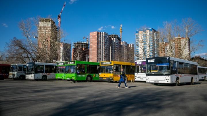 C ж/д вокзала пустили еще один автобус в Железногорск