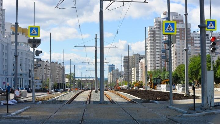 По новым путям на Татищева пустят трамваи 2-го и 18-го маршрутов