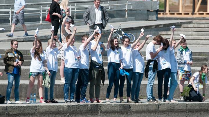 Куда пойти в День защиты детей: карта бесплатных площадок Екатеринбурга