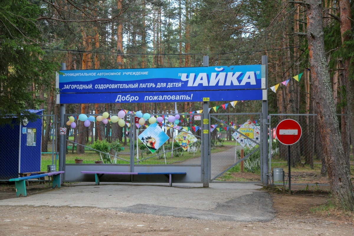 В паре километров от места строительства полигона расположен крупнейший детский лагерь в Красноуфимске