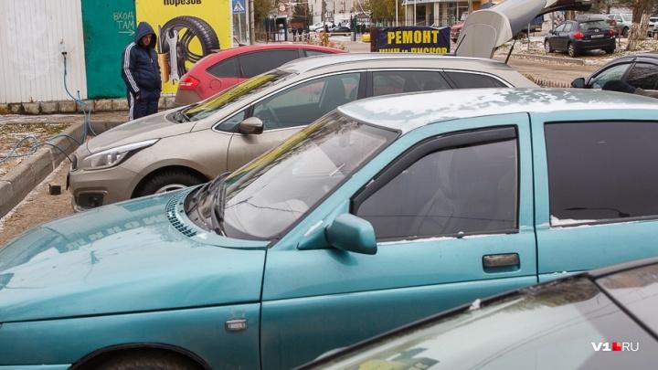 В Волгограде обидчивого водителя с дорогой иномаркой осудили за ложный донос
