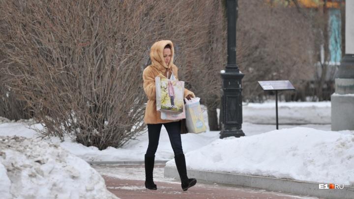 Опять зима? К концу недели в Екатеринбурге похолодает до -13 градусов